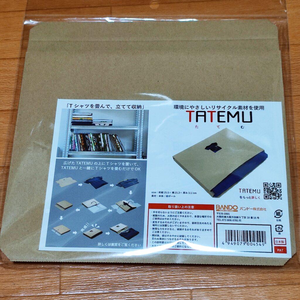 ダイソーで購入したTATEMUの画像