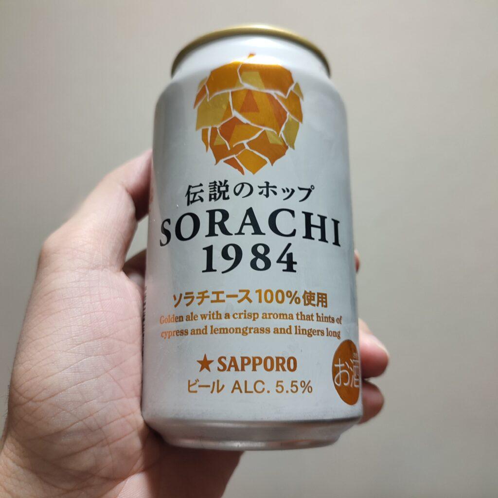 SORACHI1984のパッケージ画像